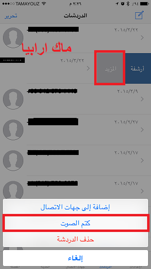 Photo ٦-٨-٢٠١٥ ٢ ٢٦ ٢٦ م.png