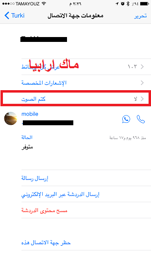 Photo ٦-٨-٢٠١٥ ٢ ٢٦ ٥٦ م.png