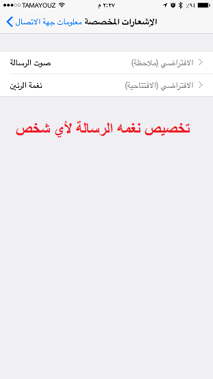 Photo ٦-٨-٢٠١٥ ٢ ٢٧ ٠٥ م.png