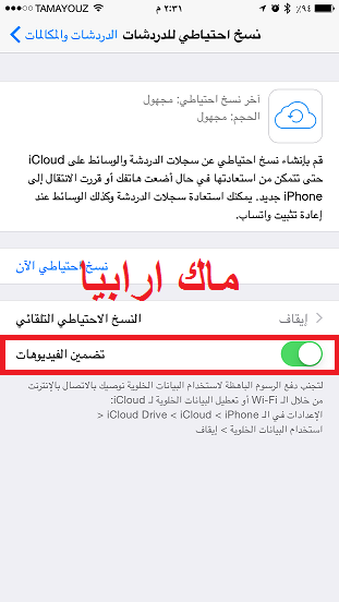Photo ٦-٨-٢٠١٥ ٢ ٣١ ٠٦ م.png