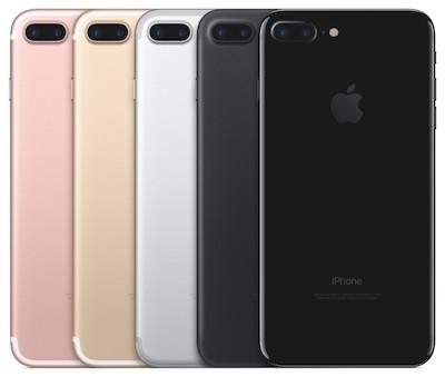 iphone7lineup.jpg