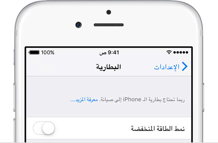 ios10-iphone6-settings-battery-service-crop.png