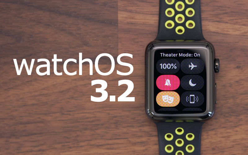 watchos-3.2.jpg