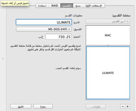 لقطة الشاشة ٢٠١٧-٠٧-١٤ في ٦.٣١.٤٧ م.png