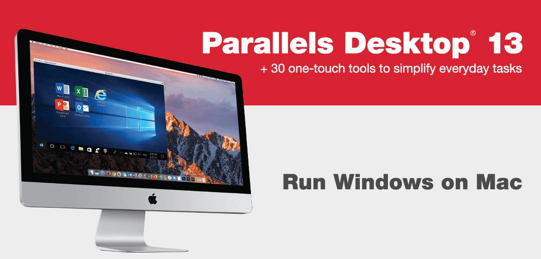 Parallels Desktop 13.jpg
