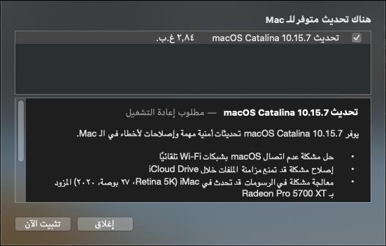لقطة الشاشة ٢٠٢٠-٠٩-٢٥ في ١١.٤٤.٤٦ص.png