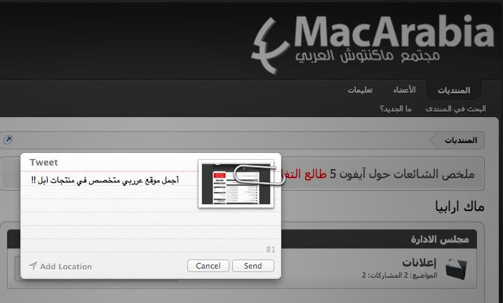 Screen Shot 2012-08-09 at 10.05.41 AM.png