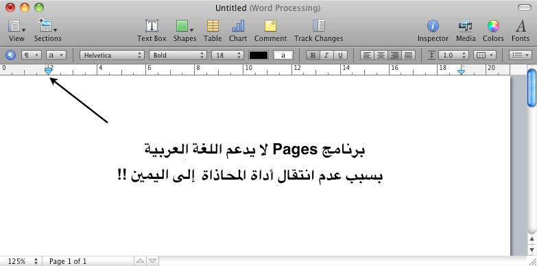 Pages-SP.jpg
