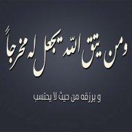 #احمد#