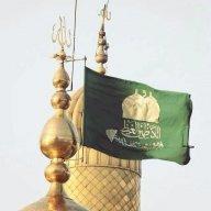 Abdullah Baith