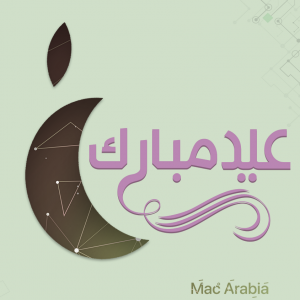 Macarabia_happy_eid.png